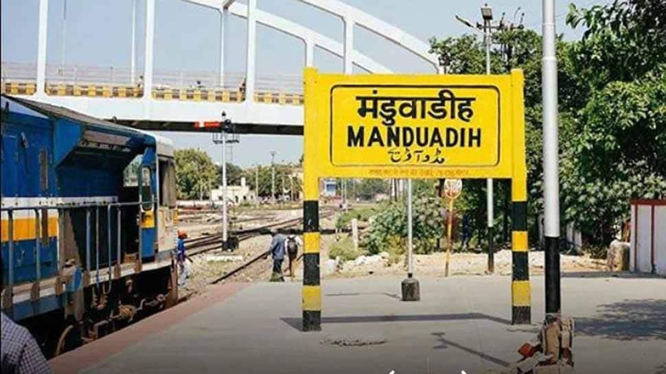Manduadih Railway Station in PM Narendra Modi's Lok Sabha constituency renamed as Banaras