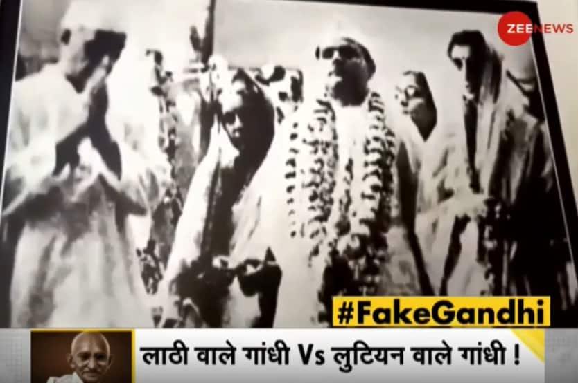 DNA Exclusive: Biggest surname deception exposed on Gandhi Jayanti; check how 'Ghandy' became 'Gandhi'