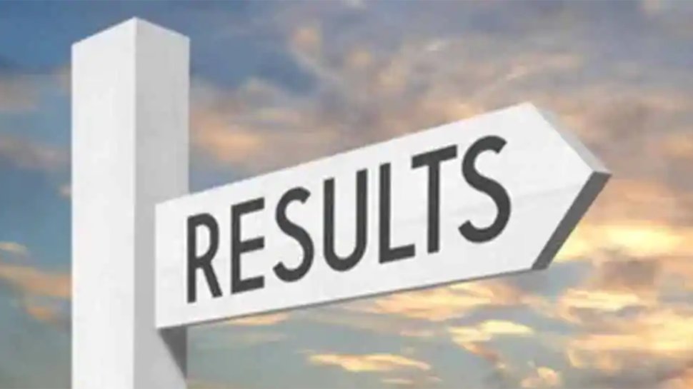 UPSEE 2020 result announced at upsee-nic-in, check the names of the toppers