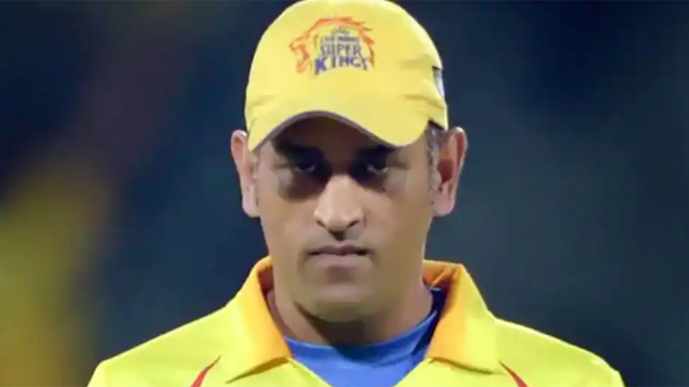 IPL 2020: MS Dhoni slammed by this legendary cricketer for CSK 'youngsters' comment