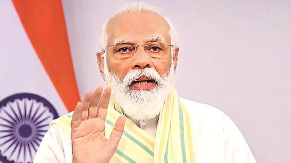 PM Narendra Modi reveals Centre's plan regarding distribution of COVID-19 vaccine