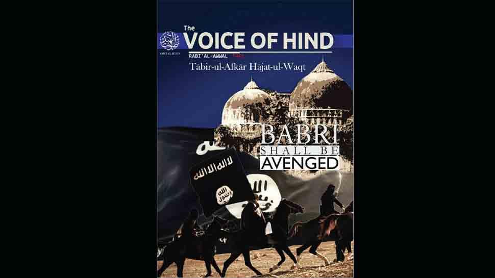 Islamic State calls to avenge Babri demolition, asks followers to wage Jihad against India