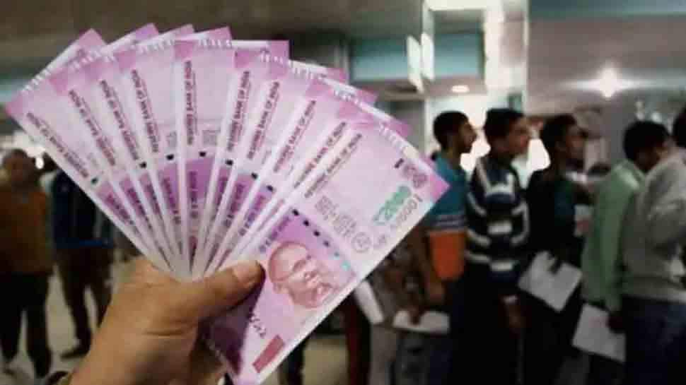 Central government employees may witness salary hike? Here's the fact