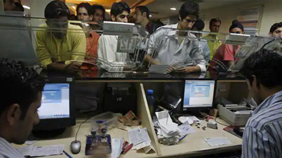 Higher processing fee, interest - Here's how banks are making money amid COVID-19 as customers suffer