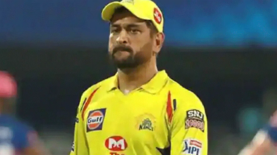 IPL 2020: Former Indian cricketer wants to release Chennai Super Kings MS Dhoni