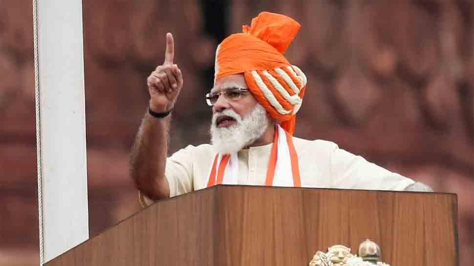 PMNarendra Modi to address 71st edition of Mann Ki Baat at 11 am today