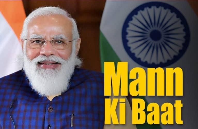 PM Narendra Modi's address