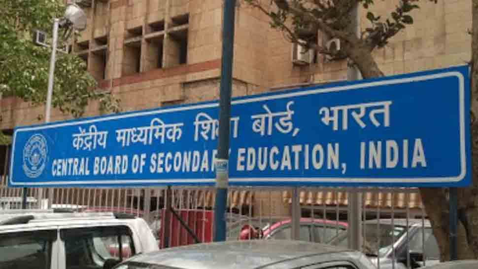 CBSE board exam 2021: Education Minister to make big announcement on Class  10, 12 datesheet on Dec 22? | India News | Zee News