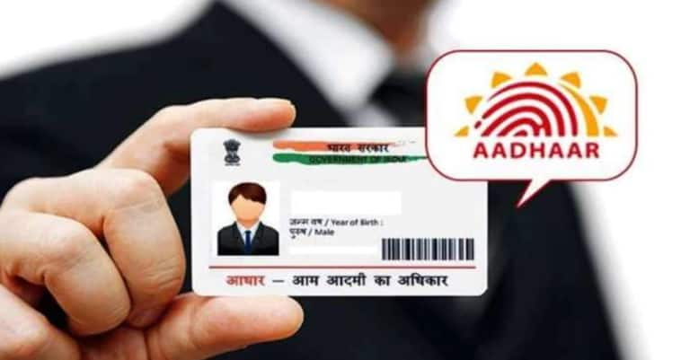 Want to change your Aadhaar Card photo? follow these steps to do it