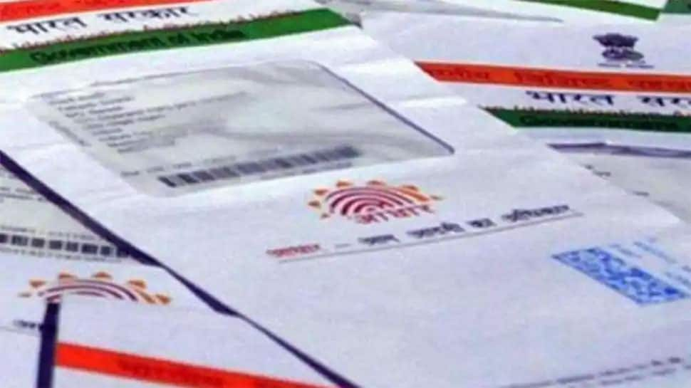How to check Aadhaar authentication online