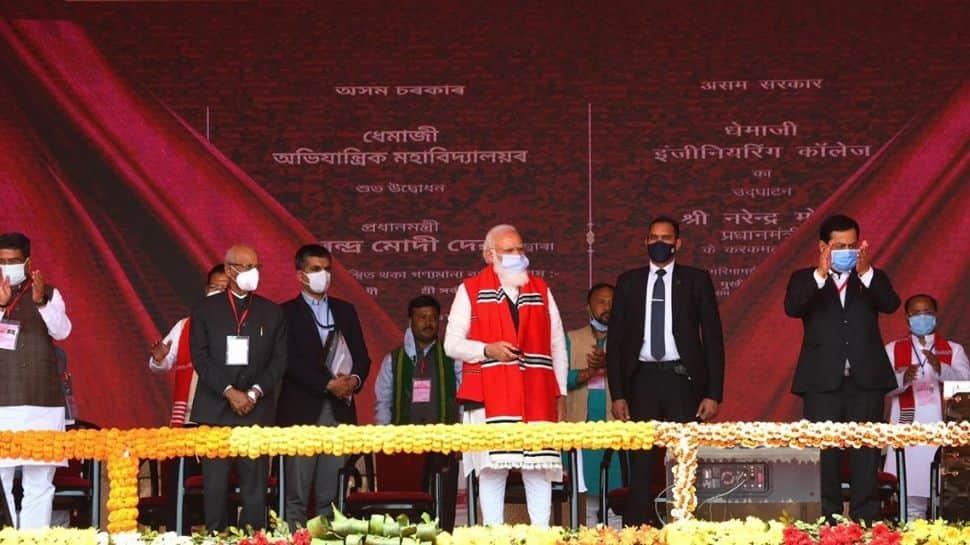 PM Modi inaugurated the Dhemaji Engineering College
