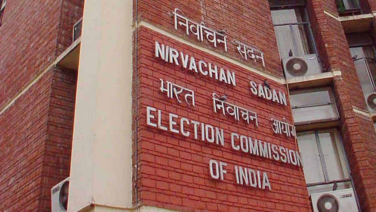 Election Commission to announce assembly poll dates for 4 states, 1 UT today, press conference at 4.30 PM