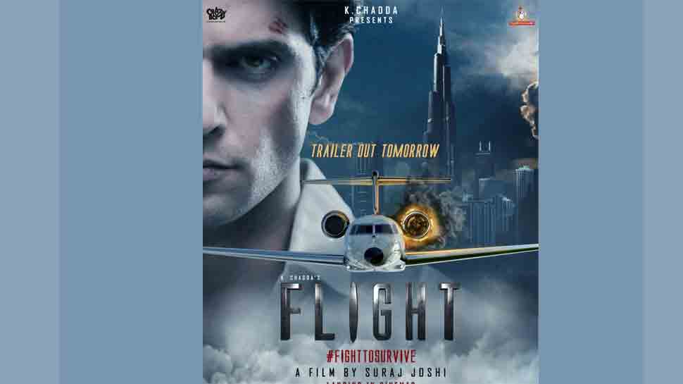 Mohit Chadda-starrer 'Flight' trailer to be released on March 2, check out latest poster