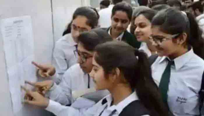 Bihar Board BSEB announces class 10th matric result for over 16 lakh students