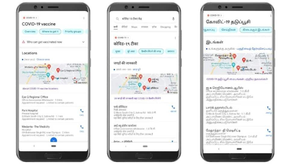 Google India has started testing a new feature, will help people find hospital