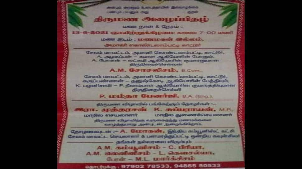 'P Mamata Banerjee to marry AM Socialism' on June 13, wedding invite goes viral