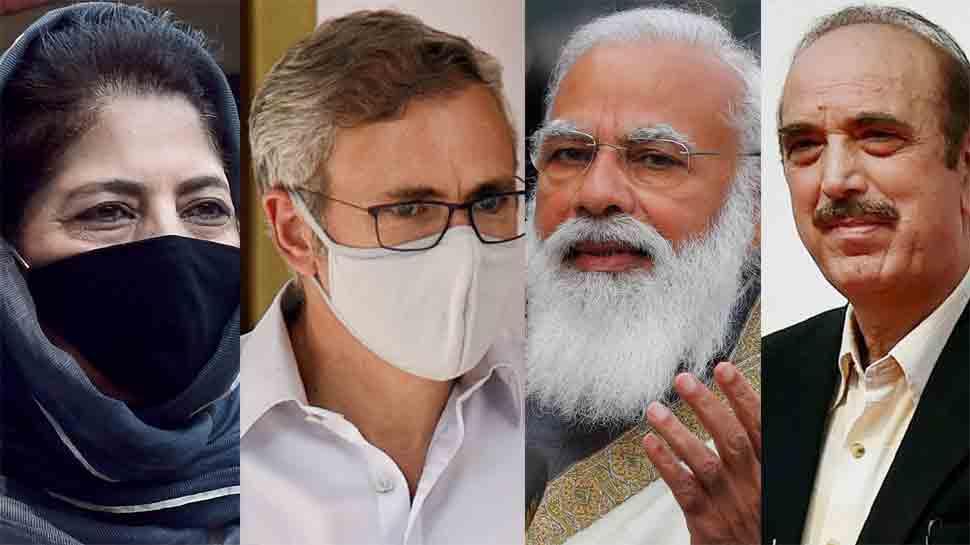 PM Narendra Modi's meeting with Jammu and Kashmir leaders begins, Mehbooba Mufti, Omar Abdullah,  Ghulam Nabi Azad present