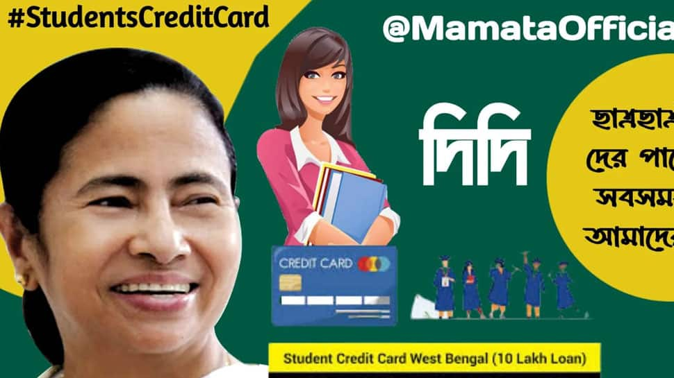 'Student Credit Card': Know all about Mamata Banerjee govt's unique initiative for Bengal students