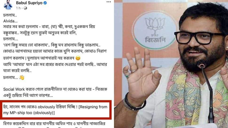 'Alvida', resigning as an MP too': Babul Supriyo hints at quitting politics and BJP