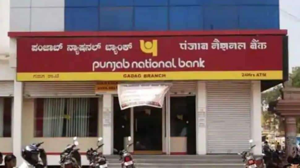 PNB Housing home loan interest rate