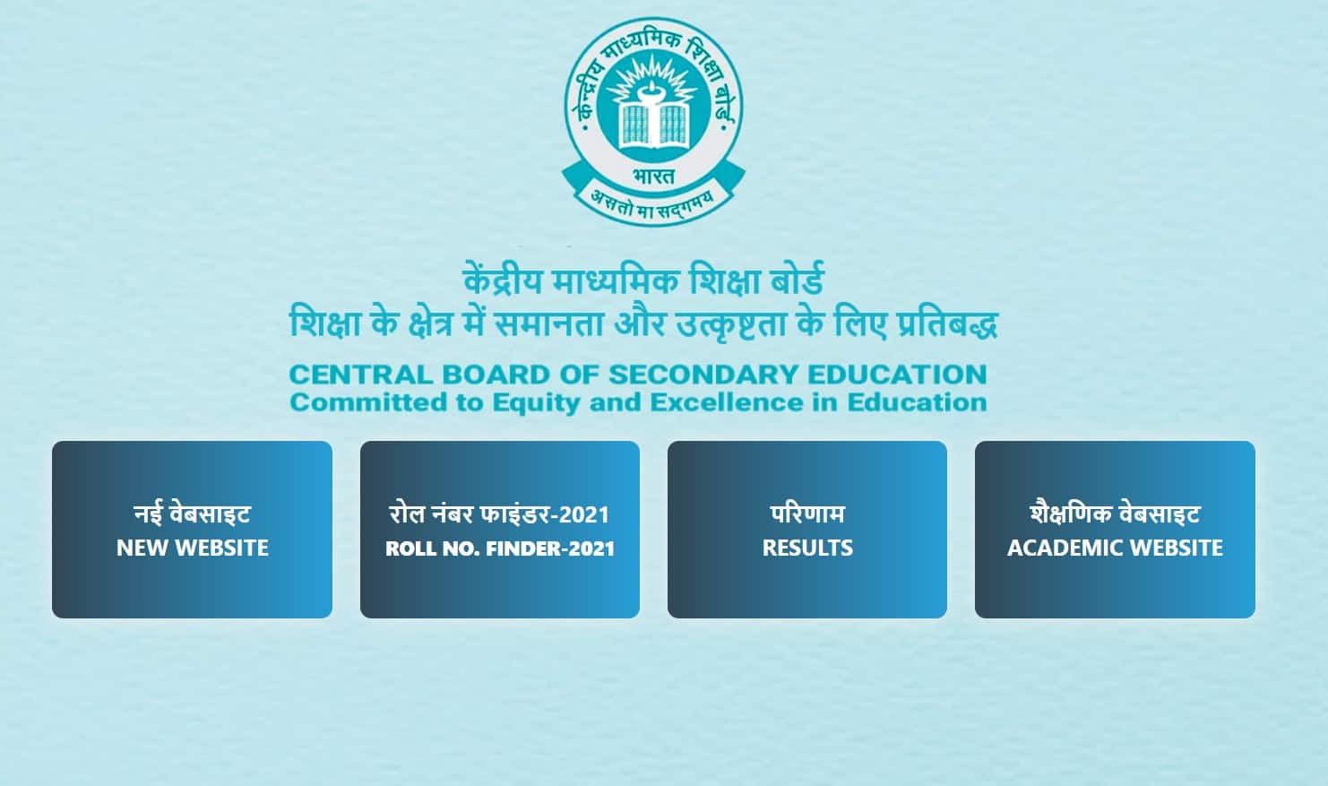 Here is how to check CBSE Class 10th roll number