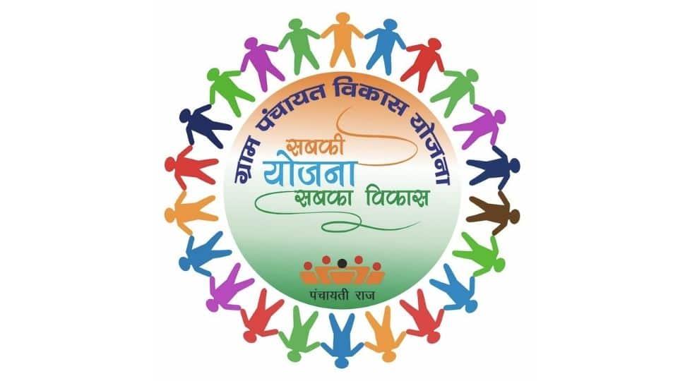 'Sabki Yojna Sabka Vikas' campaign launched for inclusive preparation of Gram Panchayat Development Plan