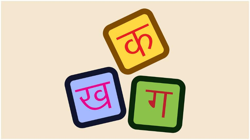 Kerala govt launches new edition of `Surili Hindi` to ease Hindi learning thumbnail