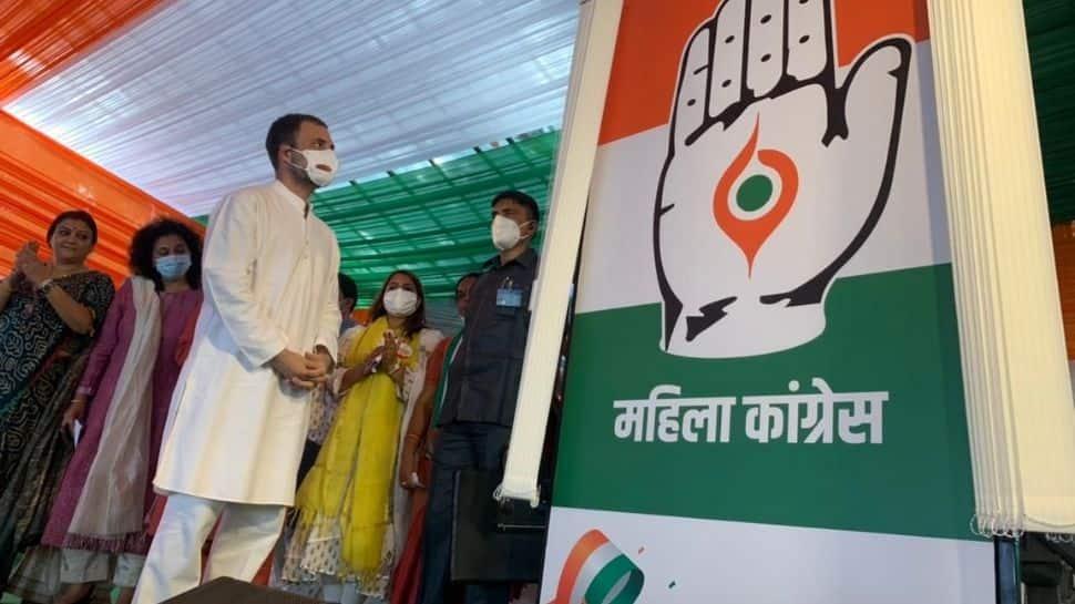 Congress leader Rahul Gandhi unveils new logo of All India Mahila Congress thumbnail
