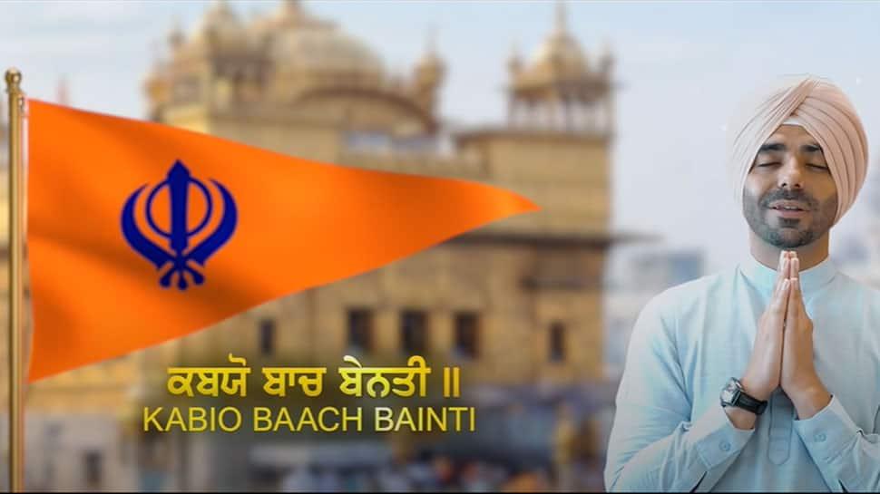 'Chaupai Sahib' sung by Aparshakti Khurana out on YouTube - Watch thumbnail