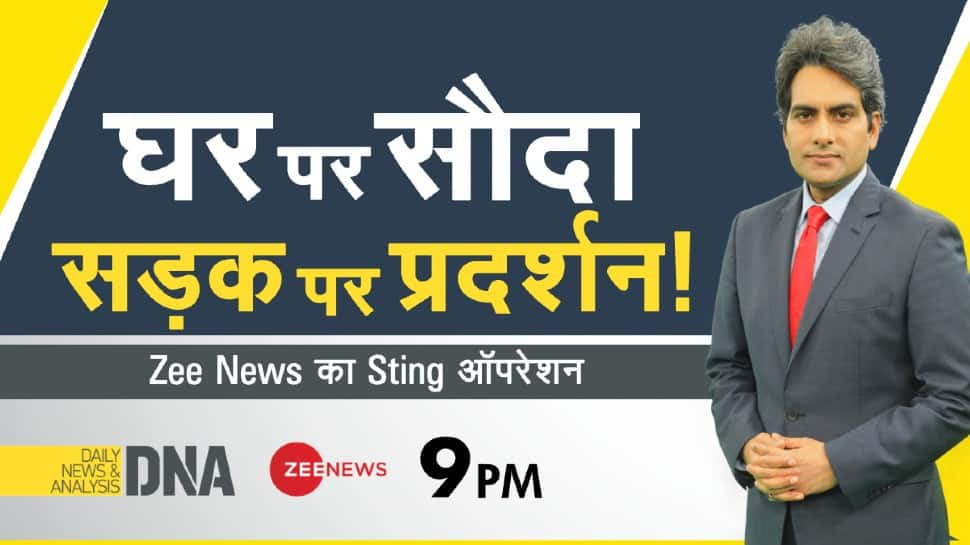 DNA Exclusive: Are Bharat Bandh plotters misleading innocent farmers? Double standard of #TikaitExposed in Zee News Sting operation