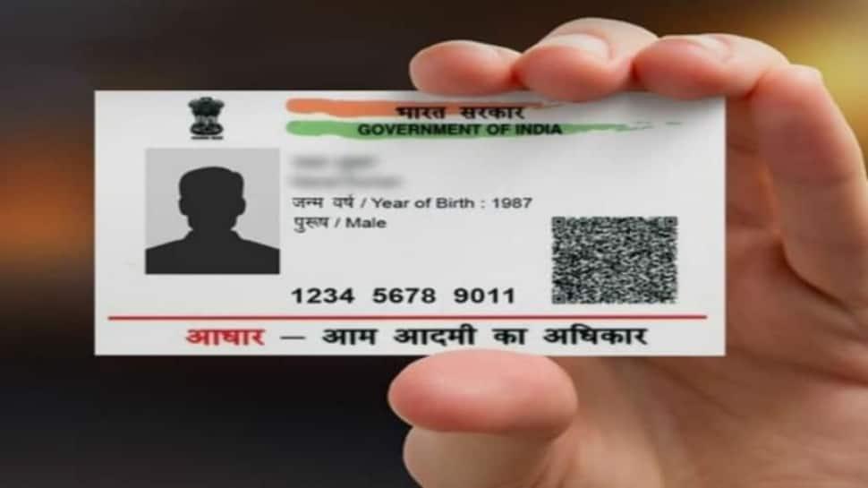 Aadhaar Card Update: Here's how to get e-Aadhaar in just 10 Minutes thumbnail
