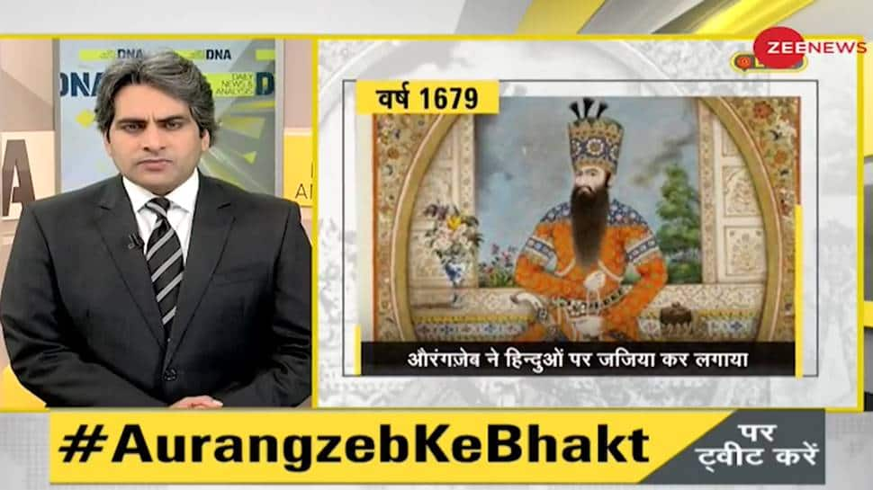 DNA Exclusive: #AurangzebKeBhakt, Osmanabad violence and fan clubs that eulogises Mughal tyrant thumbnail