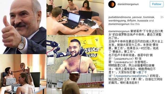 Belarusians are getting naked at work