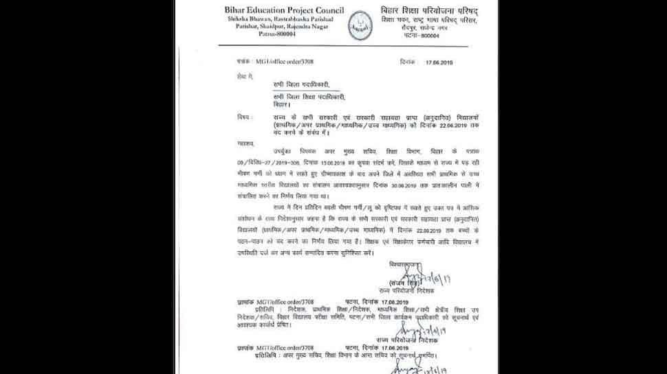 Heatwave kills 117 people in Bihar, Section 144 imposed in