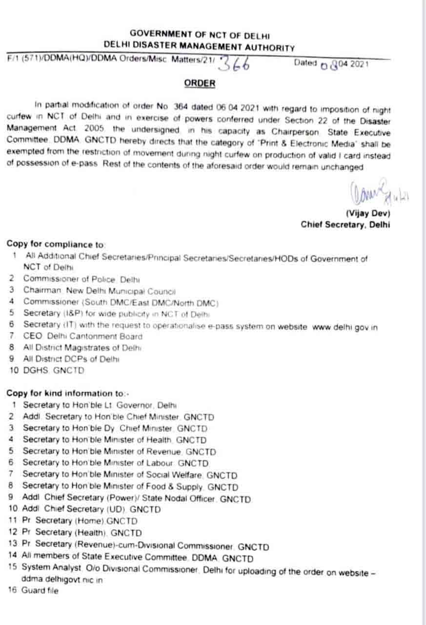 Delhi COVID-19 curfew