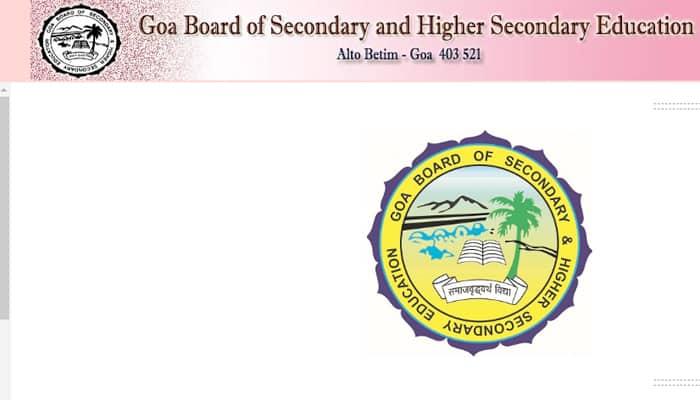 Goa Board Results 2016