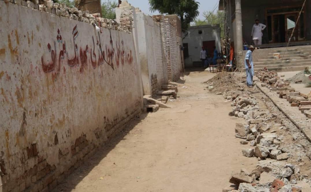 Sri Ganesha temple attacked in Rahim Yar Khan