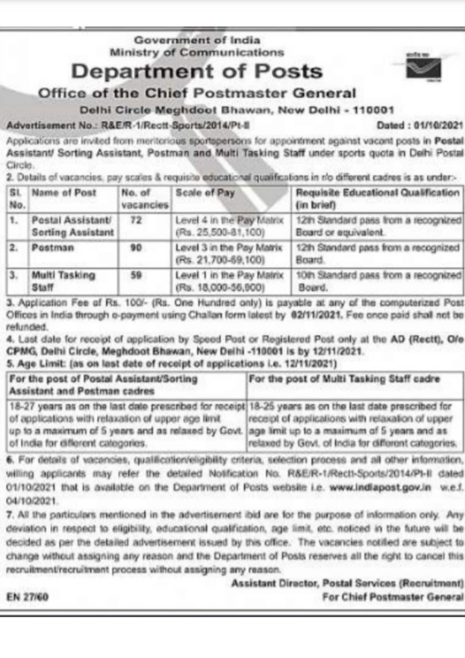 India Post recruitment 2021: Apply for 221 vacancies in Delhi postal circle, no exam needed, check details thumbnail