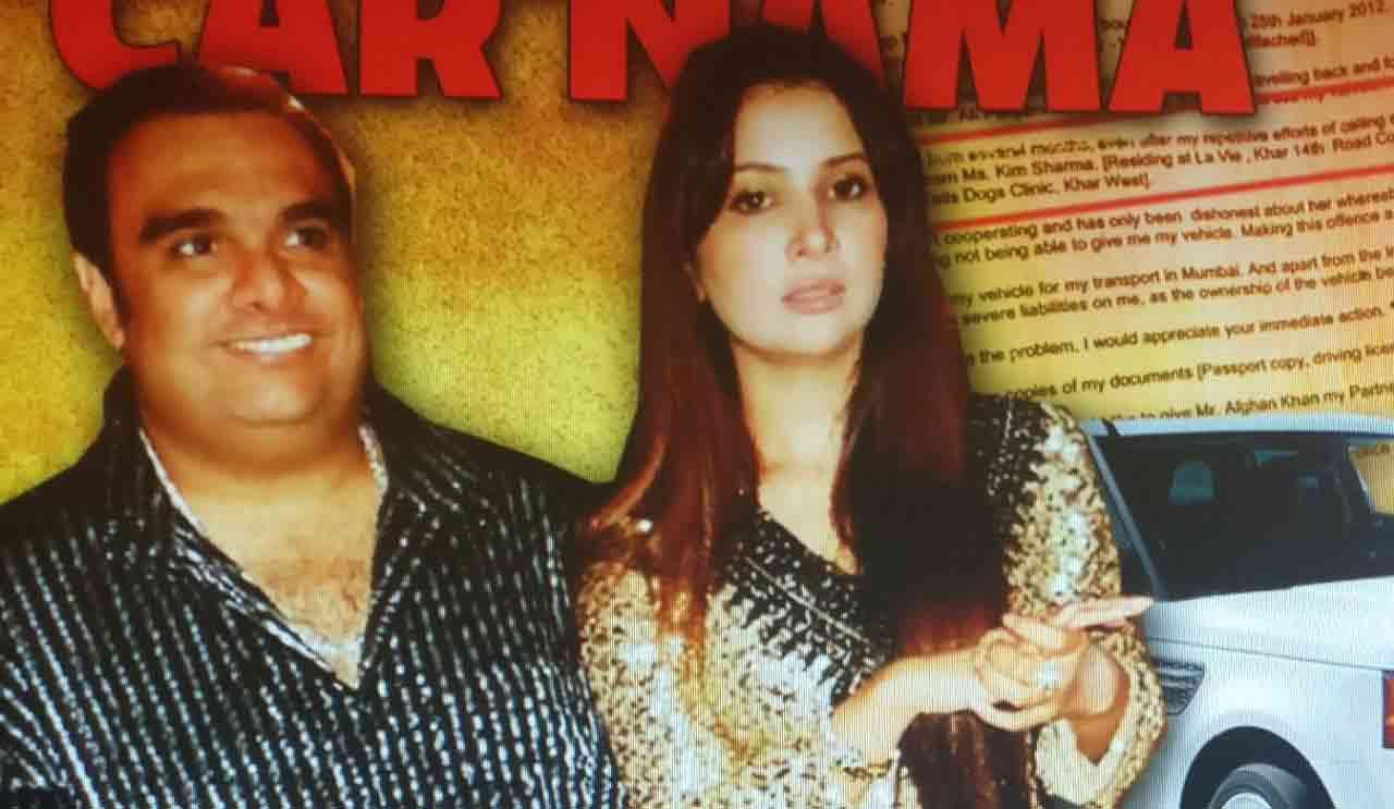 Kim Sharma Ali Punjani