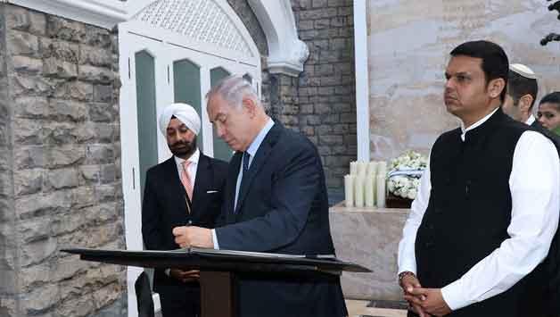 Netanyahu visits Taj Mahal Palace