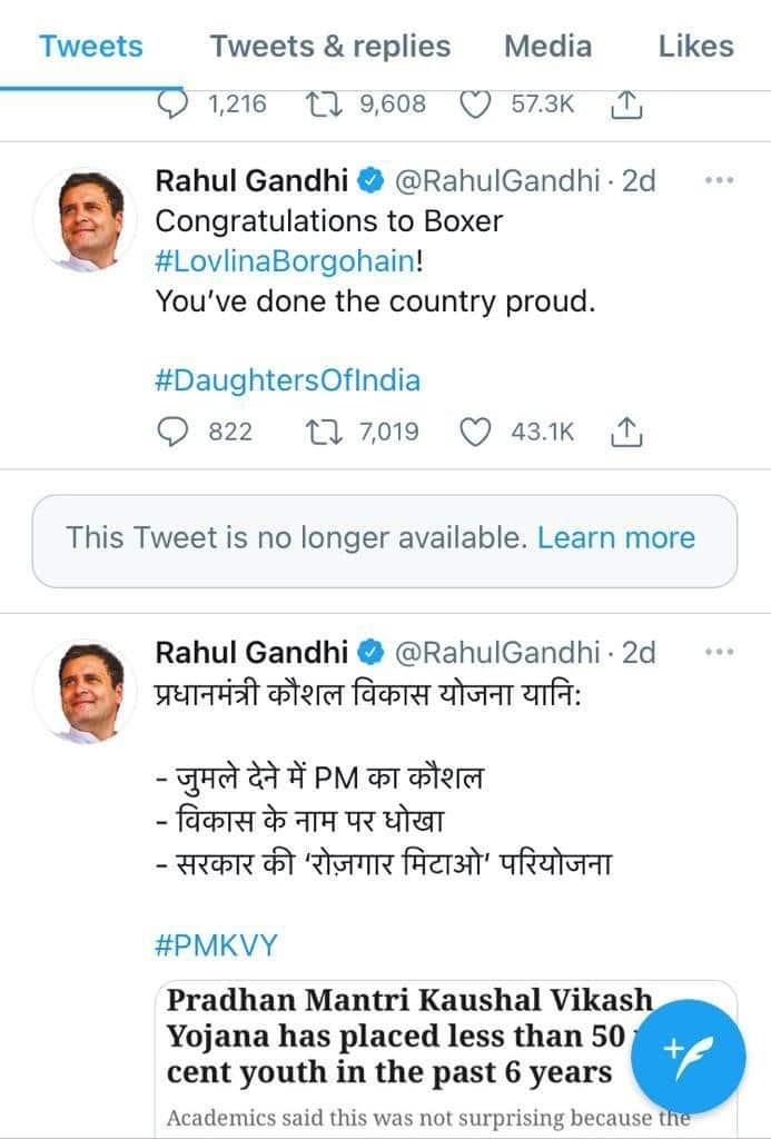 Delhi rape, murder case: Twitter takes down Rahul Gandhi's tweet that disclosed identity of victim's relatives