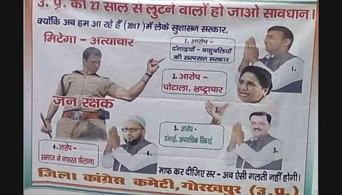 Rahul Gandhi's new poster in UP