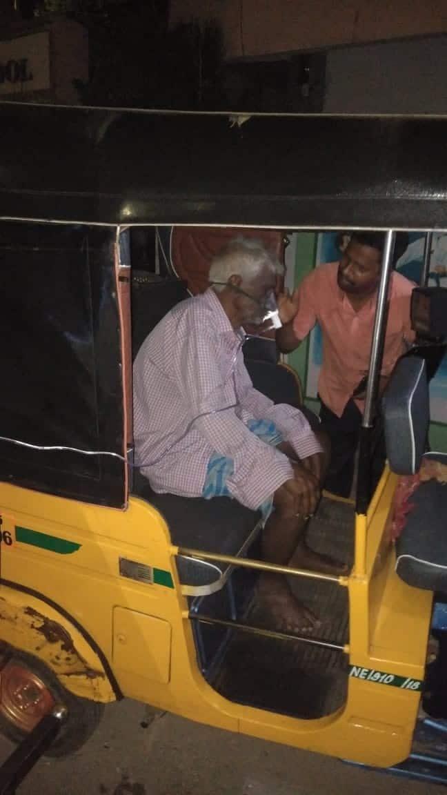 Rickshaw oxygen help