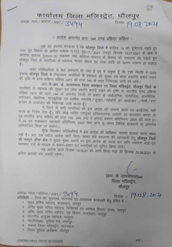 Rajasthan order