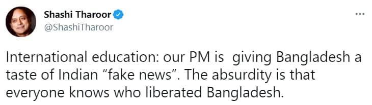 Shashi Tharoor's tweet on Narendra Modi