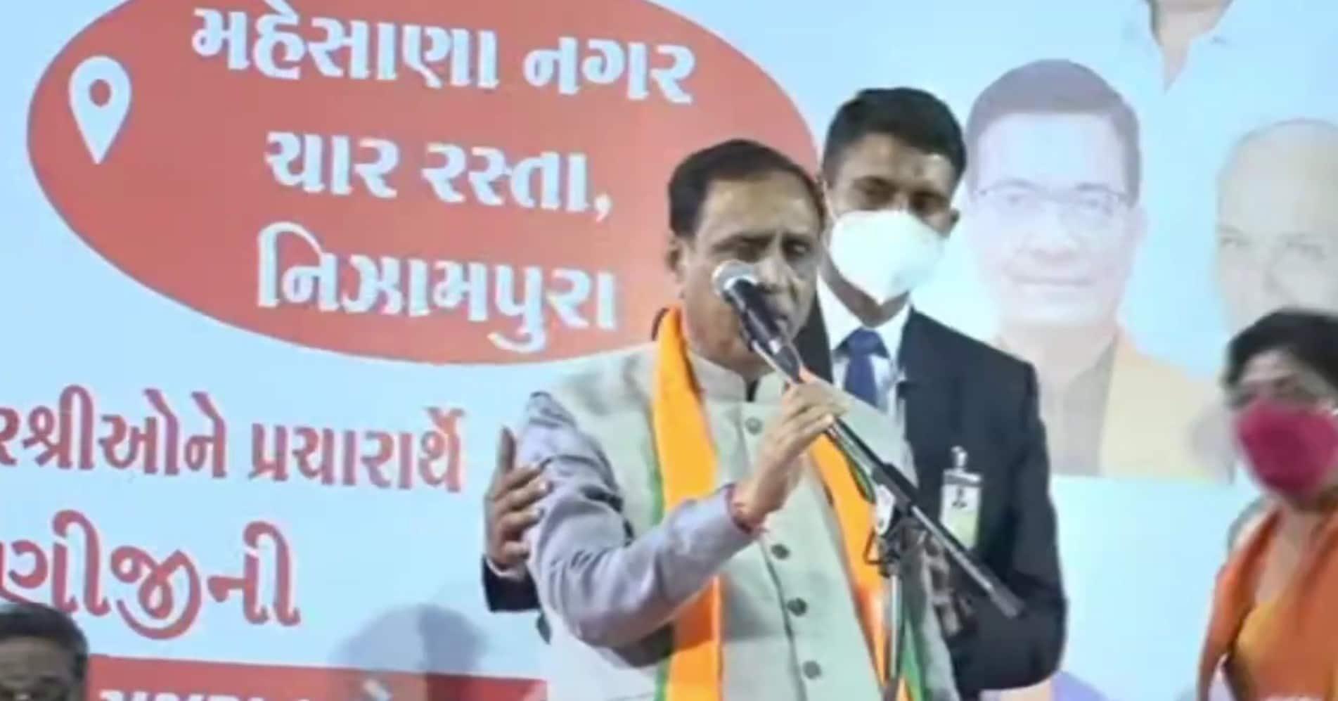 Gujarat CM Vijay Rupani collapses