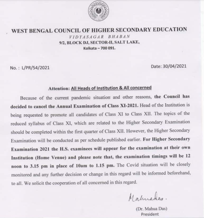 West Bengal to promote Class 11th students to Class 12