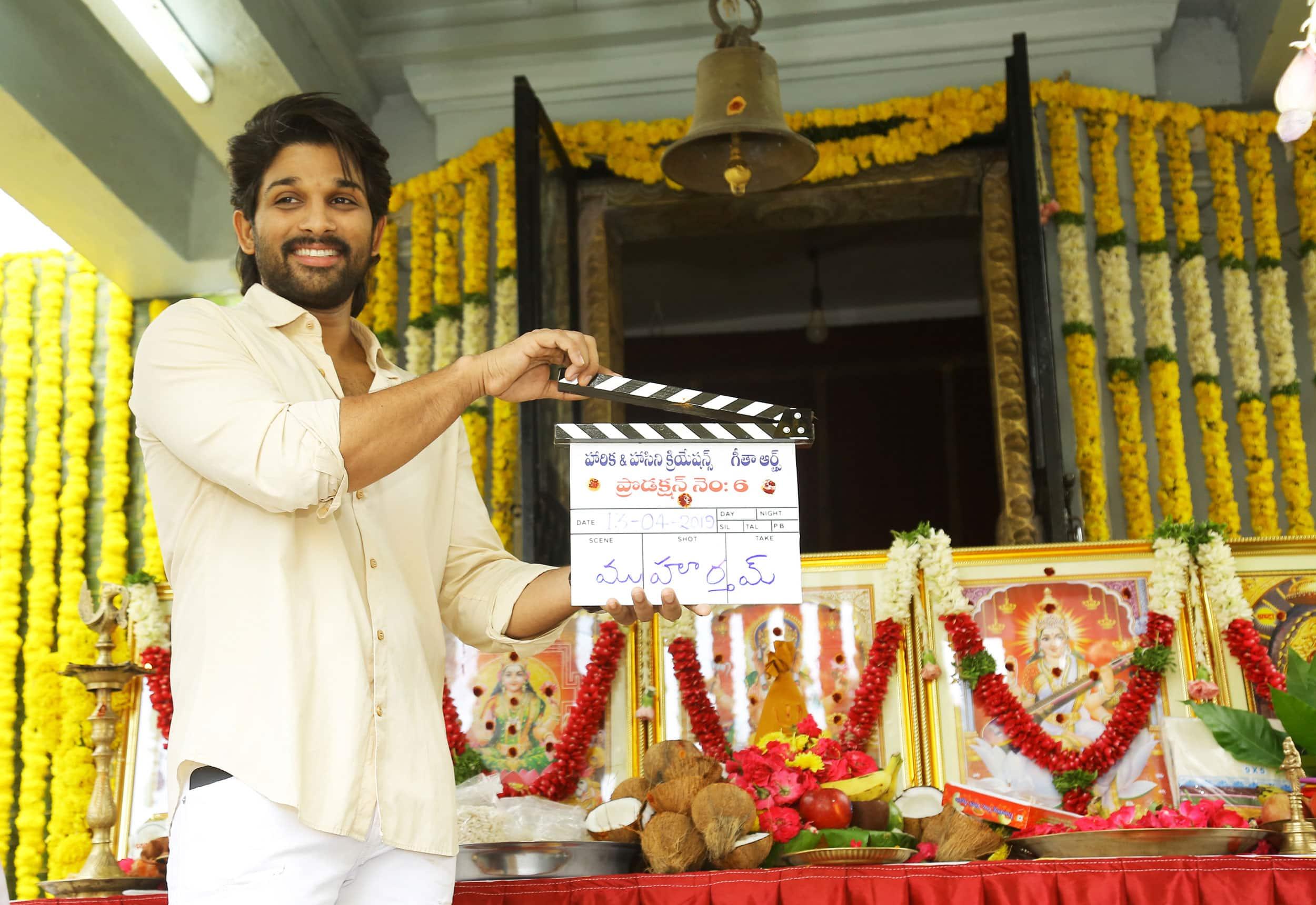 Allu Arjun and Trivikram Srinivas' film to go on floors from