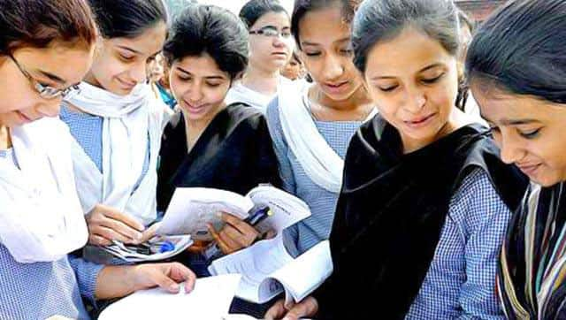 BSEB Class 10th Result 2016
