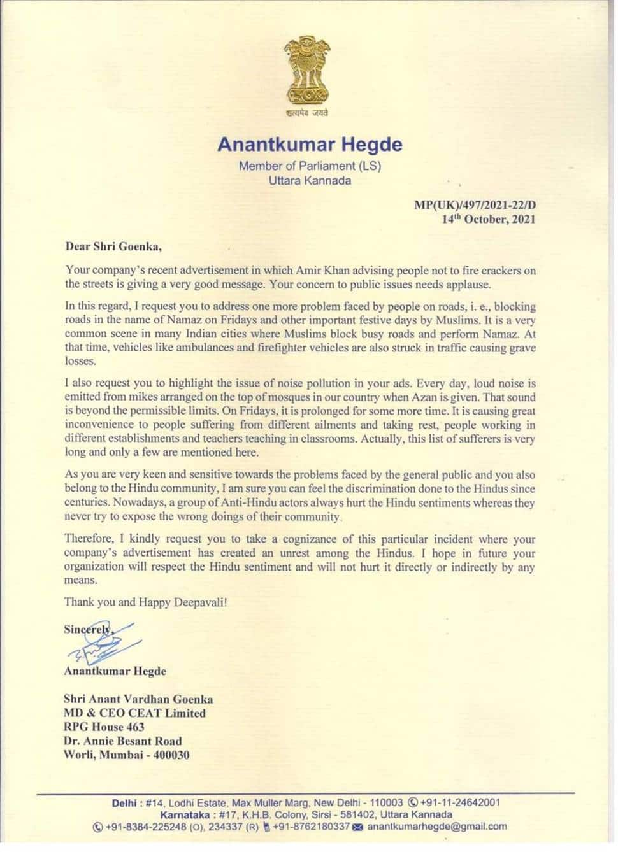 `Aamir Khan`s ad has hurt Hindu sentiments,` claims BJP MP Anant Kumar Hegde thumbnail